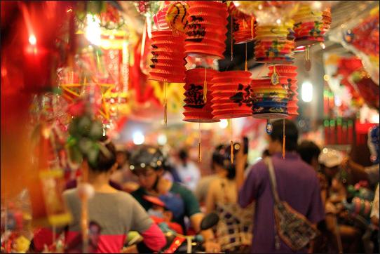 mid autumn festival celebration ho chi minh city