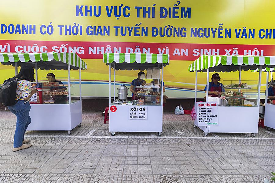 Nguyen van chiem street